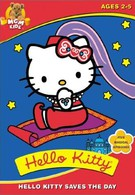 Hello Kitty: Сказочный театр (1987)