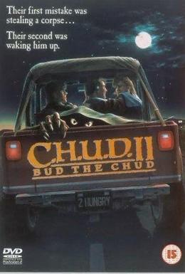 Постер фильма К.Г.П.О. 2 (1989)