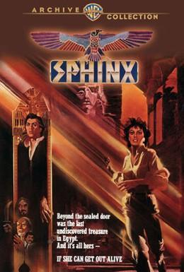 Постер фильма Сфинкс (1981)