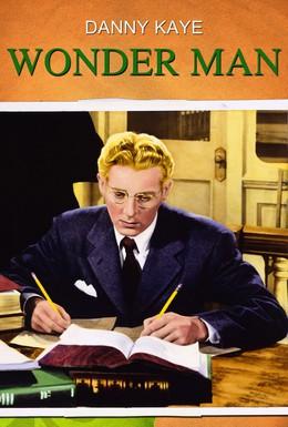 Постер фильма Чудо-человек (1945)