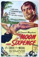 Луна и шестипенсовик (1942)