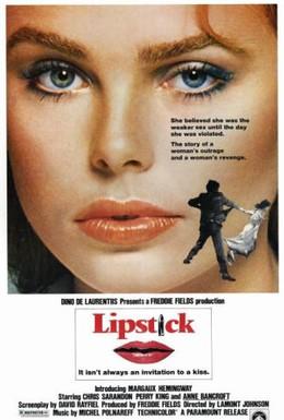 Постер фильма Губная помада (1976)