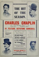Кинематографический Джонни (1914)