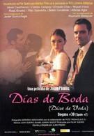 Свадьба (2002)