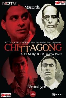 Постер фильма Читтaгонг (2012)