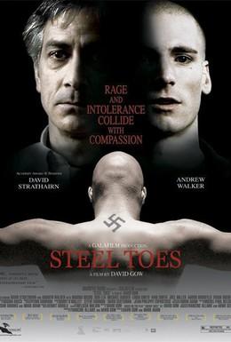 Постер фильма Ботинки – стальные стаканы (2007)