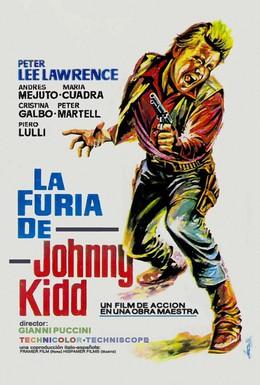 Постер фильма Там, где часто стреляют (1967)