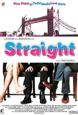 Постер фильма Натурал (2009)