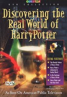 Поиски мира Гарри Поттера (2001)