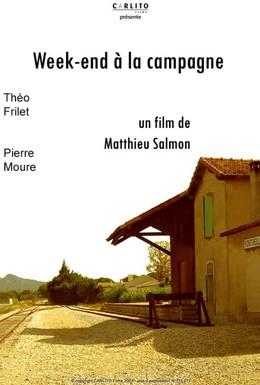 Постер фильма Выходные в деревне (2007)