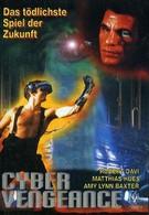 Месть кибера (1997)
