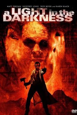 Постер фильма Свет во тьме (2002)