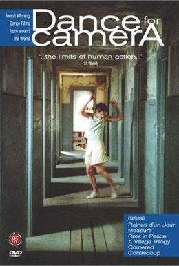 Постер фильма Reines d'un jour (1997)