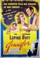 Дженнифер (1953)