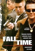 Время падения (1995)