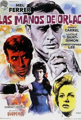 Постер фильма Руки Орлака (1960)
