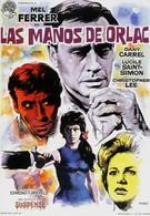 Руки Орлака (1960)