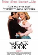 Маленькая черная книжка (2004)