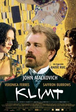 Постер фильма Климт (2006)
