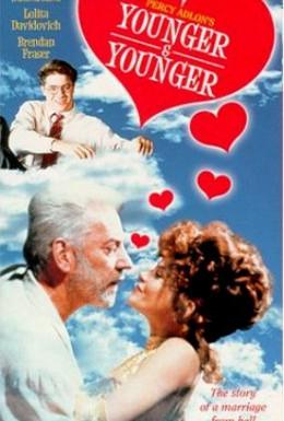 Постер фильма Янгер и Янгер (1993)