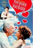 Янгер и Янгер (1993)