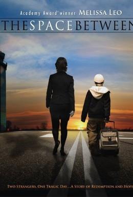Постер фильма Между пространством (2010)