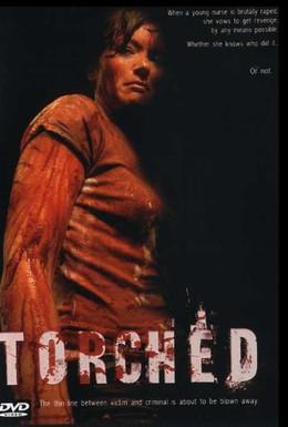 Постер фильма Запытанный (2004)