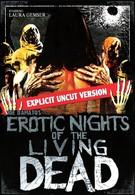 Эротические ночи живых мертвецов (1980)