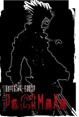 Постер фильма Росомаха (2011)