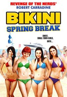 Весенний праздник бикини (2012)