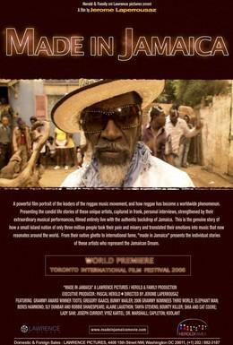 Постер фильма Сделано в Ямайке (2006)
