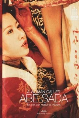 Постер фильма Женщина по имени Абэ Сада (1975)