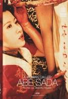 Женщина по имени Абэ Сада (1975)