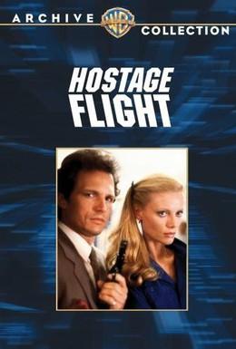 Постер фильма Рейс заложников (1985)