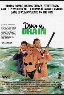 Постер фильма Просочившиеся в канализацию (1990)
