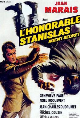 Постер фильма Благородный Станислас, секретный агент (1963)