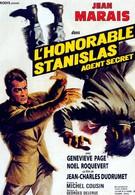 Благородный Станислас, секретный агент (1963)