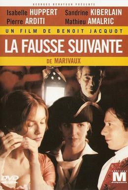 Постер фильма Фальшивая служанка (2000)
