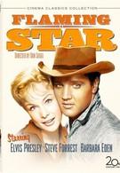 Пламенеющая звезда (1960)