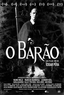Постер фильма Барон (2011)