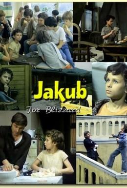 Постер фильма Якуб (1977)
