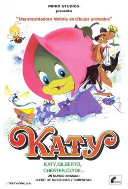 Постер фильма Кэти (1984)