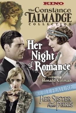Постер фильма Её романтическая ночь (1924)