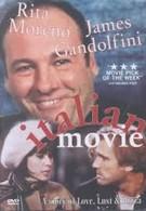 Итальянское кино (1993)