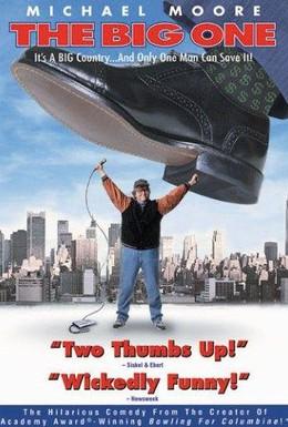 Постер фильма Большая страна (1997)