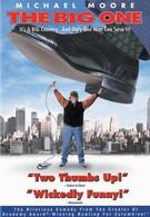 Большая страна (1997)