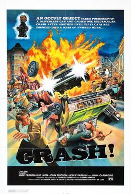Постер фильма Авария! (1976)