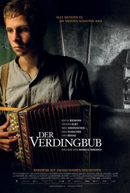 Постер фильма Приёмыши (2011)