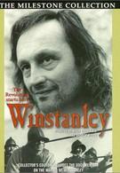 Уинстенли (1975)