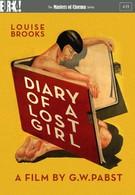 Дневник падшей (1929)
